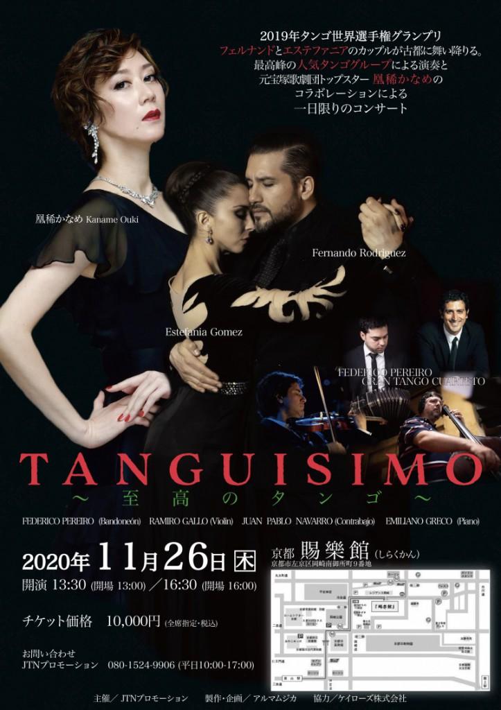 TANGUSIMO1126